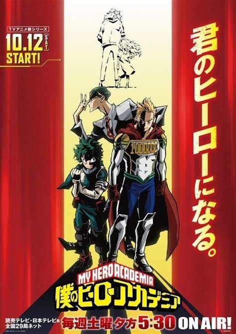 My Hero Academia Season 4 set to bring out The Big 3 and